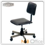 E28A087:เก้าอี้พิมพ์ดีด ขาเหล็ก ยี่ห้อลัคกี้ รุ่น CH-063 สกูรปรับระดับ