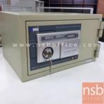 F01A028:ตู้เซฟดิจิตอล 25 กก. (1 กุญแจไข / 1 รหัสกด) ขนาด 42W*34D*25H cm.