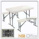 A19A027:ชุดโต๊ะเก้าอี้พับหน้าพลาสติก รุ่น PL-PPF-SG10 ขนาด 105W* 64D* 40H cm. ขาอีพ็อกซี่เกล็ดเงิน
