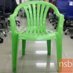 L02A064:เก้าอี้พลาสติกล้วนสีเขียว  ขนาด 40W*80H cm. (STOCK-1 ตัว)