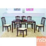 G14A143:ชุดโต๊ะรับประทานอาหารไม้ 6 ที่นั่ง รุ่น NATAREE-012 พร้อมเก้าอี้หุ้มหนังเทียม