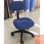 L02A268:เก้าอี้ทำงานผ้าน้ำเงิน ไม่มีแขน ขาพลาสติก  (สต๊อกมี  1 ตัว)