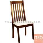 B22A133:เก้าอี้ไม้ที่นั่งหุ้มหนังเทียม รุ่น Gabourey (แกบโบเรย์) ขาไม้