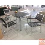 G14A062:ชุดโต๊ะอาหารพร้อมเก้าอี้อลูมิเนียม 4 ที่นั่ง รุ่น Morina 150