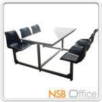 A07A049:ชุดโต๊ะกินข้าว  4-8 ที่นั่ง หน้าโต๊ะโฟเมก้าขาว พร้อมที่นั่งโพลี่ล้วน