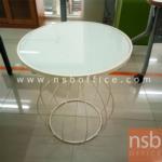 L01A083:โต๊ะกระจกกลม ขาเหล็กสีขาว
