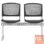 B06A128:เก้าอี้นั่งคอยเฟรมโพลี่ รุ่น MS-022 2 ,3 ,4 ที่นั่ง ขนาด 103W ,160W ,217.5W cm. ขาเหล็ก