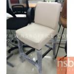 B09A195:เก้าอี้บาร์ โครงสร้างไม้ยางพารา เบาะหุ้มหนังเทียม ที่นั่งสูง 70H cm.
