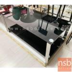 B13A151:โต๊ะกลางกระจกนิรภัยสีดำ  รุ่น BC-04H ขนาด 120W cm. โครงขาสเตนเลส