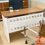 โต๊ะทำงาน  รุ่น Zardora (ซาร์ดอร่า) ขนาด 120W cm. พร้อมบังโป๊เหล็ก สีซีบราโน่-ขาว