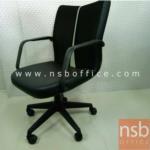 L02A160:เก้าอี้ทำงานพนักพิงผ้าดำคาดเทา ที่นั่งหนังดำ ขาพลาสติก