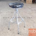 B09A072:เก้าอี้บาร์สตูลสูง Di36*72H cm.เบาะใหญ่ SH-B1 ขาชุปโครเมี่ยมทรงโค้ง