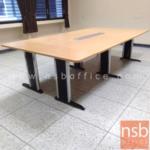 A05A149:โต๊ะประชุมทรงสี่เหลี่ยม  ขนาด 280W ,320W ,440W ,520W ,620W cm. พร้อมกล่องไฟ ขาเหล็กตัวแอล
