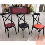 เก้าอี้อเนกประสงค์ รุ่น Belinda (เบลินดา)  โครงสีดำ