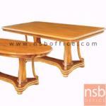 B13A190:โต๊ะรับประทานอาหารหน้าไม้สัก  ขนาด 6 ฟุต