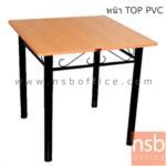 A14A184:โต๊ะหน้าไม้เมลามีน รุ่น PTW-57  75W cm. ขาเหล็กพ่นสีดำ