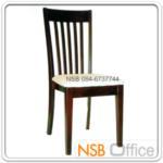 G14A054:เก้าอี้ไม้ยางพารา ที่นั่งหุ้มหนังเทียม รุ่น KS-CHC-001