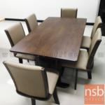 ชุดโต๊ะรับประทานอาหาร ไม้ยางพารา  รุ่น Winsley (วินส์ลีย์) 6 ที่นั่ง พร้อมเก้าอี้