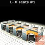 A04A124:ชุดโต๊ะทำงานกลุ่มตัวแอล 8 ที่นั่ง 610W*246D*120H cm. พร้อมพาร์ทิชั่นครึ่งกระจกขัดลาย