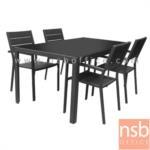 G14A009:ชุดโต๊ะรับประทานอาหารหน้าไม้โพลี่ 4 ที่นั่ง รุ่น SR-REPAST-2 ขนาด 160W cm. พร้อมเก้าอี้