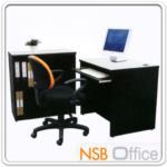 A16A035:ชุดโต๊ะคอมพิวเตอร์ 80W*60D cm พร้อมตู้เอกสารบานโล่ง 80W*40D cm โฟเมก้าขาวเงา