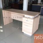 A13A182:โต๊ะทำงานไม้เมลามีน 2 ลิ้นชัก ขนาด กว้าง 150 cm.