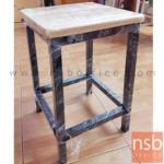 B02A087:เก้าอี้บาร์เหลี่ยมที่นั่งไม้  ขนาด 30W*30D*45H cm โครงขาเหล็ก