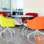 B15A003:เก้าอี้พักผ่อนหุ้มผ้า  รุ่น MM-CD-1S  ขนาด 65W cm. ขาเหล็กโครเมี่ยม 4 แฉก (สินค้ารอผลิต 15 วัน)