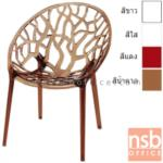 B29A049:เก้าอี้โมเดิร์นพลาสติก(PC)ล้วน รุ่น IMG-MODERN-41