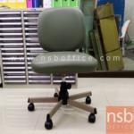E28A082:เก้าอี้สำนักงานพนักพิงหลัง ขาเหล็ก ยี่ห้อลัคกี้ รุ่น CH-400A ไม่มีท้าวแขน