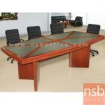 A05A146:โต๊ะประชุมทรงเรือหัวตัด 180W, 240W cm. รุ่น BCH-MTM  ผลิตจากไม้ MDF ปิดผิวลายไม้