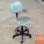 B14A024:เก้าอี้บาร์สูงมีพนักพิง K-42 ขาเหล็กกล่อง มีพักเท้า 41Wx52Dx100H cm