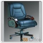 B25A039:เก้าอี้ผู้บริหาร BALY หนัง PU แขนขาโครเมี่ยม (ล๊อคองศาการเอนได้)