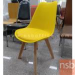 B29A304:เก้าอี้โมเดิร์นที่นั่งหุ้มหนังเทียม รุ่น D-FC1 โครงขาไม้