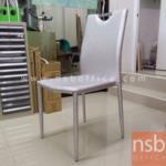 B20A080:เก้าอี้โครงเหล็ก หุ้มด้วยหนังสีบรอนด์(แวว) รุ่น GH-1107M