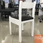 เก้าอี้เด็กหนังเทียม รุ่น NSB-KID4 ขนาด 35W*65H cm. (STOCK-1 ตัว)