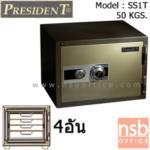 F05A048:ตู้เซฟนิรภัยชนิดหมุน 50 กก. มีถาด 4 อัน รุ่น PRESIDENT-SS1T  มี 1 กุญแจ 1 รหัส (ใช้หมุนหน้าตู้)