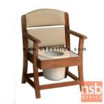 B29A145:เก้าอี้โมเดิร์นพลาสติก(Bobber wood) รุ่น PP91104
