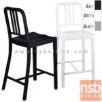 B29A022:เก้าอี้โมเดิร์นพลาสติก(PP)ล้วน รุ่น IMG-MODERN-22
