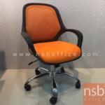 B21A012:เก้าอี้สำนักงานโพลี่ หลังเน็ตเฟรมโพลี่ EU-ME698B โช๊คแก๊ซ ก้อนโยก