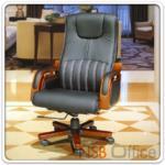B25A024:เก้าอี้ผู้บริหาร NOL-01 หนัง PU แขนขาไม้