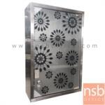 G15A020:ตู้ยาสามัญประจำบ้านหน้าบานกระจก กุญแจล็อค รุ่น SA-G-967