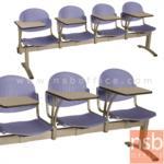 B17A023:เก้าอี้เลคเชอร์แถวเฟรมโพลี่  รุ่น D956  2 ,3 และ 4 ที่นั่ง ขาเหล็กสีบรอนซ์เทา