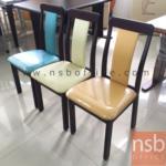 G14A040:เก้าอี้ไม้ยางพาราที่นั่งหุ้มหนังเทียม รุ่น FW-CNP2012 ขาไม้