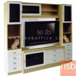 C08A022:ชุดตู้วางทีวีต่อสูง 200  ซม. รุ่น DIG-1171-TV1 ผลิตจากไม้ปาร์ติเกิลบอร์ด