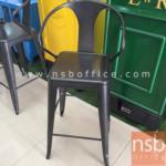 B09A144:เก้าอี้เหล็กบาร์สตูลมีพนักพิงสูง รุ่น SR-BH-1171 เหล็กสีชาร์โคล่