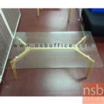 B13A179:โต๊ะกลางกระจกเหลี่ยม ขาไม้ รุ่น L-4579