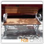 เก้าอี้สนามไม้เต็ง โครงเหล็กแบน ทันสมัย CD2 (100, 120, 150 cm)
