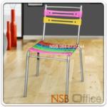 B05A108:เก้าอี้อเนกประสงค์พลาสติกสลับสี รุ่น BC-DC-03P ขาเหล็กพ่นสีเทา