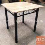 A14A184:โต๊ะหน้าไม้เมลามีน รุ่น Bergen (เบอเกน) ขนาด 75W cm.  โครงขาเหล็กพ่นสีดำ